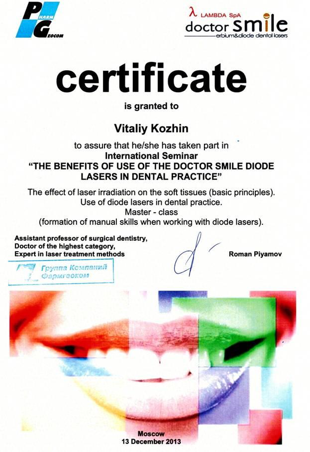 отбеливание зубов клокс